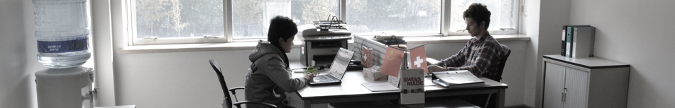Instant Office
